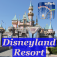 Disneyland Resort California Wait Time Assistant